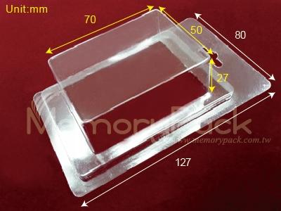 Plastic Lidded mold (code 2)